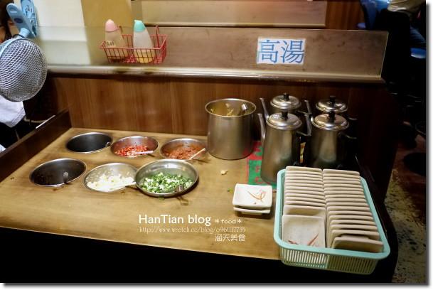 【三重】從小吃到大 米奇的鍋日式涮涮鍋 - 涵天食尚玩樂生活誌