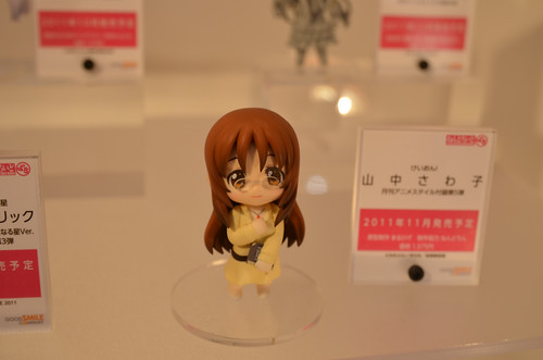 Nendoroid Petit Yamanaka Sawako