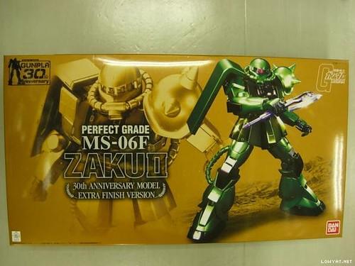 PG Zaku-II 2 {30th Anniversary # Extra Finish}