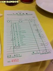 Boon Tat Seafood Restaurant (7)