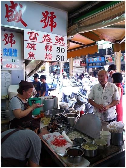 【臺南】富盛號 @ 國華街,民族路口 永樂市場 第二攤 @ Meiko 愛敗家。甜點。旅行~ :: 痞客邦