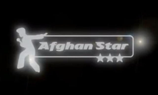 logo-Afghan-Star