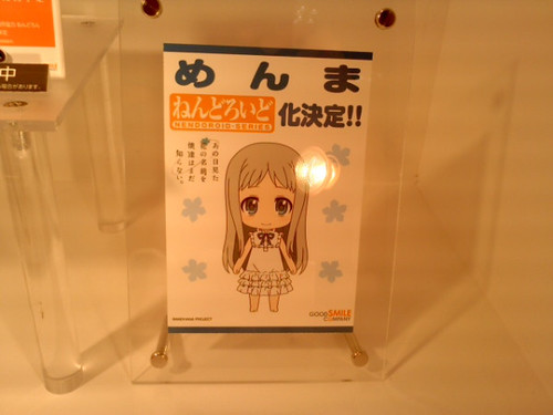 Nendoroid Honma Meiko (Ano Hana)