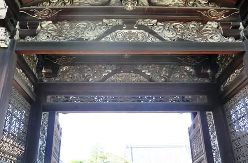 Chokushi Gate