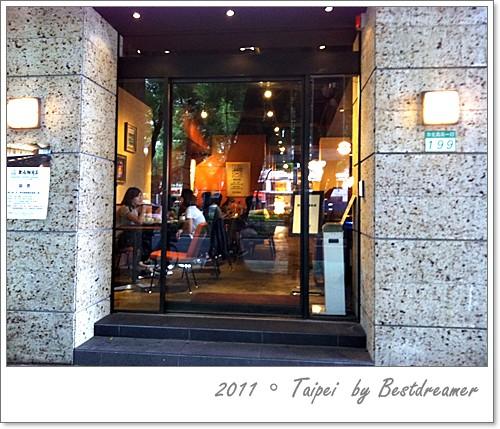 上島咖啡店6