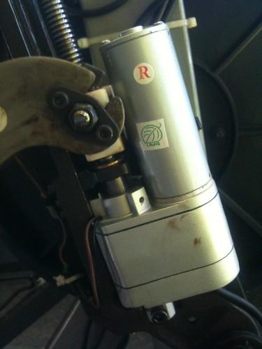 Octane Fitness Stride motor