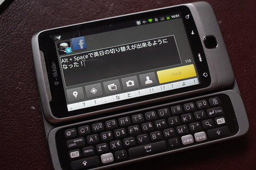 IMGP7962.JPG
