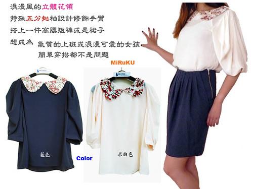 【T20009】浪漫風-花領短袖雪紡上衣(現貨+預購)NT1100