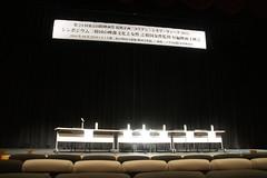 シンポジウム「韓国の映像文化と女性」& 韓国女性監督 短編映画上映会