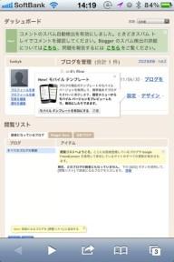 20110701141917