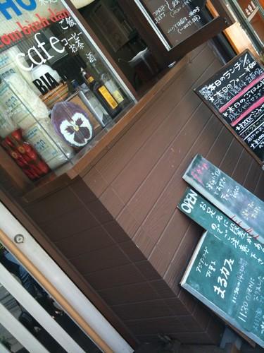 まるカフェ@初台 ベトナム料理のお店