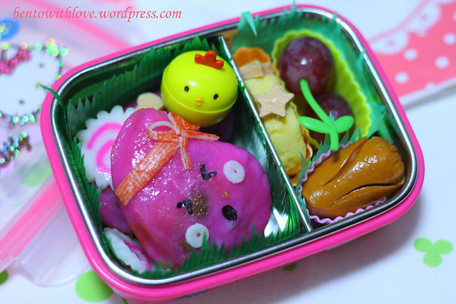 Png Kueh Bento for her