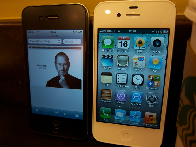 iPhone4 & 4S