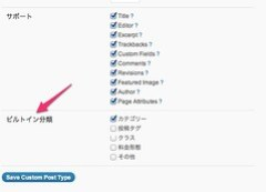 Add New ‹ バレエ・スタジオ・インフォメーション — WordPress