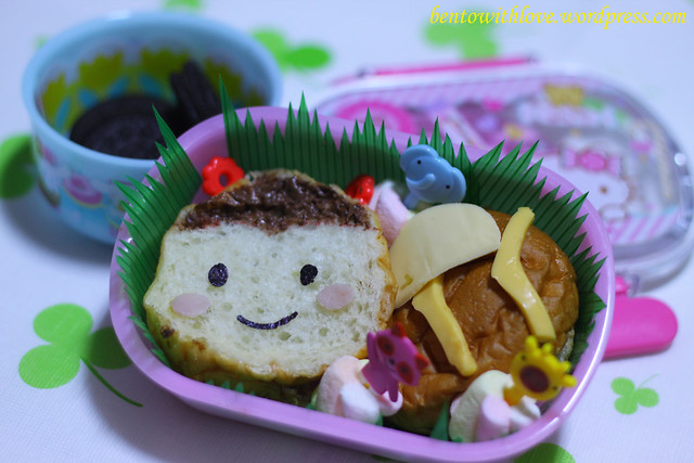 Sweet Coron Bento for her