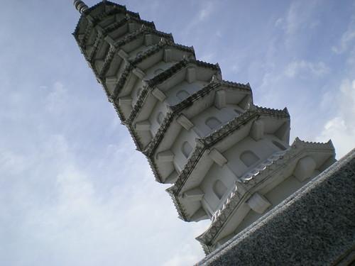 Kutien Memorial 1