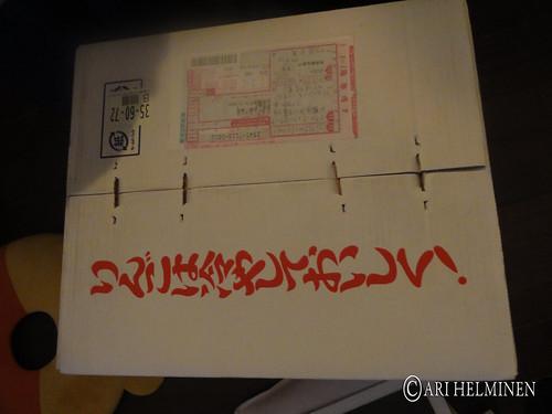 Mystery box from Aomori 青森から届いた不思議な箱