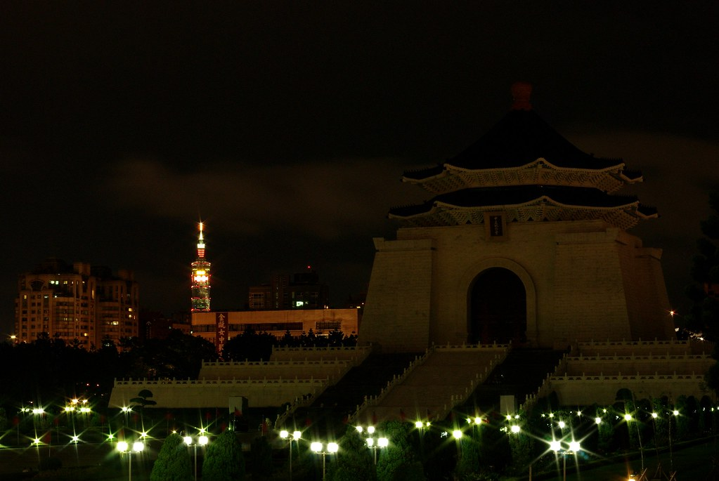 CKS Memorial Hall. Taipei. Taiwan   The World Is Not That Big