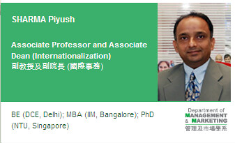 Piyush Sharma, Dean (internationalization), Hong kong polytechnic university on IWSB campus
