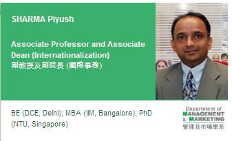 Piyush Sharma, Dean (internationalization), Hong kong polytechnic university on IWSB campus