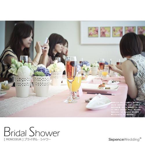 Bridal_Shower_2_0000_08