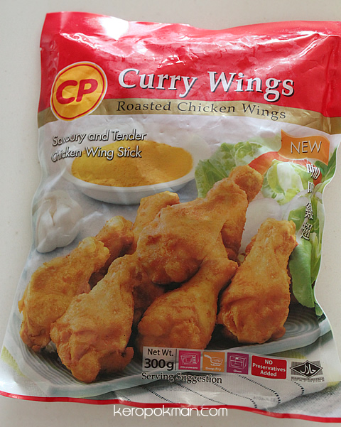 CP Curry Wings