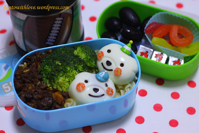 Clown Bear Bento
