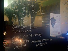 Verre Wine Bar, 8 Rodyk Street