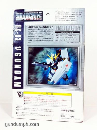 SD Archive Nu Gundam (3)