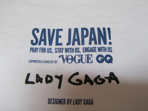 Uniqlo Save Japan T-Shirt (Lady Gaga)