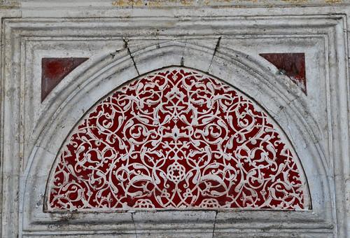 Mezquita del Príncipe Mehmet.