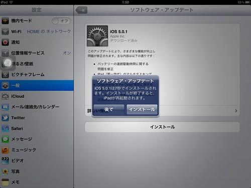 iPad - 5