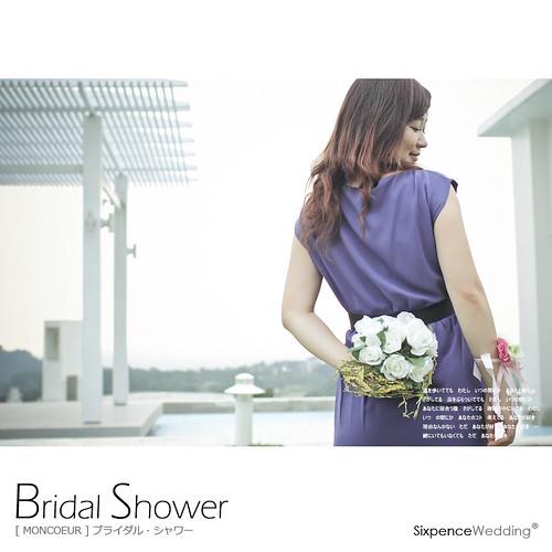 Bridal_Shower_2_0000_16