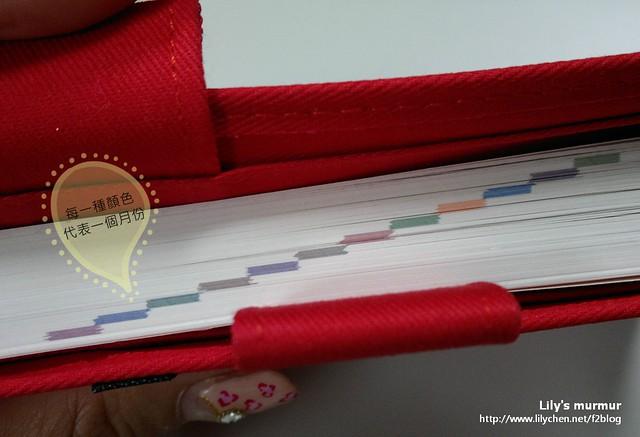 而另一邊的書頁處有用顏色標示不同的月份。