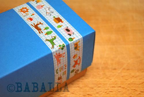caja_piedras_santiago