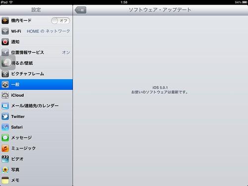 iPad - 7