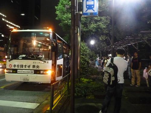 日比谷公園前, ボラバスレーベン隊@ありがとう東松島元気フェスタ Volunteer at Higashimatsushima Genki Festa, Miyagi pref, Tsunami affected area, Japan Earthquake