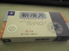 Chinese painkiller