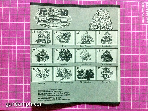 SD Psycho Gundam 1996 version (12)