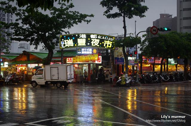 大雨中遙望瑞豐夜市,只好下次再來訪了。