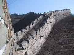 Great Wall of the Ming Dynasty