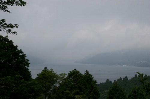 Ashinoko (Lake Ashino)