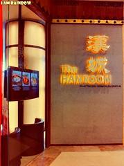 Han Room (13)