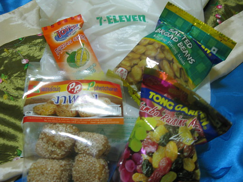 7 eleven snacks