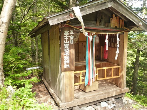 五合目 富士山雲切不動神社, 一合目から富士山に登る Climbing Mt.fuji, from the starting point of Yoshidaguchi Climb Trail