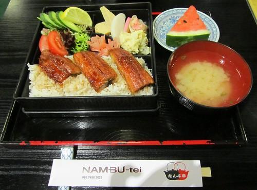 Nambu-tei