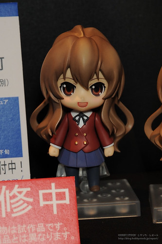 Nendoroid Aisaka Taiga: Dengeki exclusive version