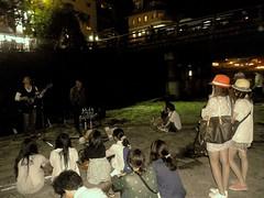 Show at Kamogawa