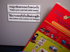 Safety Instructions, Lao Airlines