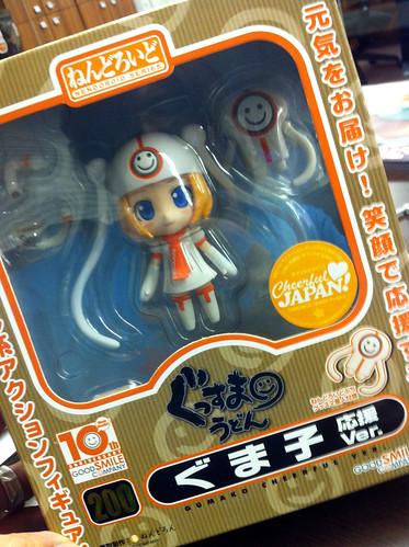 Nendoroid Gumako: Cheerful version